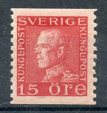 STAMP / TIMBRE / SVERIGE / SUEDE NEUF N° 196 ** COTE 11 €