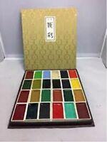 Kissho Gansai Pigments Japanese Watercolor Paint 24 Colours New from Japan F/S