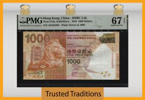 TT PK 216a 2010 HONG KONG, CHINA HSBC LTD. 1000 DOLLARS PMG 67 EPQ SUPERB GEM