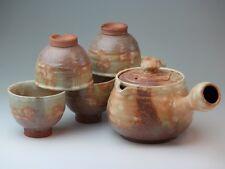 Japanese tea pot cups set Hagi ware wide Ayado pottery tea strainer 700ml