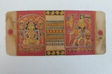 Antique Rare Jain Biographies Golden Leaf Painted Kalpsutra Painting NH1390