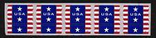 USA, SCOTT # 4157, STRIP OF 5 COIL PNC #V111 PATRIOTIC BANNER, MINT NEVER HINGED