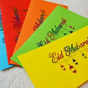 EID MONEY ENVELOPES - LUXURY FOILED MONEY ENVELOPES - EID MUBARAK MONEY WALLET