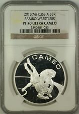 2013(M) Proof Russia Sambo Wrestlers Silver 3 Roubles Coin NGC PF-70 Ultra Cameo