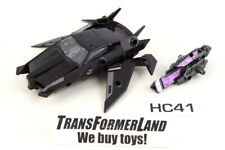 Jet Vehicon Arms Micron 100% Complete Deluxe Prime Japan Transformers