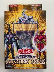 YuGiOh GX Official Card Game Konami Starter Deck 2007 SEALED Japanese YSD2