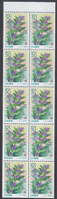 Japan - Stamp Issue 1999 - Booklet Pane (2622a)