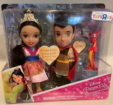 Disney Princess Petite Mulan Shang & Mushu Toys R Us Exclusive Doll Set New