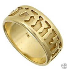 Real 14K Gold Wedding Ring Band I AM MY BELOVED's Available All Sizes 5 to 14