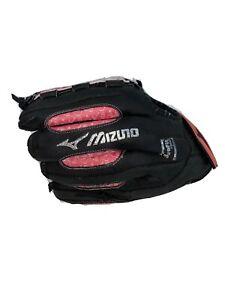 "Mizuno Youth 11.5"" in Baseball Softball Glove RHT Right Handed Thrower GPP1155"