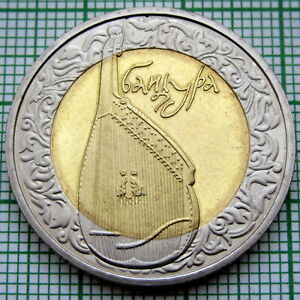 UKRAINE 2003 5 HRYVEN, BANDURA - FOLK MUSICAL INSTRUMENTS SERIES BI-METALLIC UNC