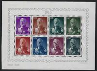 Portugal - 1945 - Scott # 657a - Souvenir Sheet - Mint Never Hinged