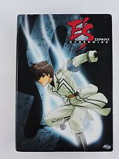 E's Otherwise Complete Collection 5-DVD set 2006 Satoru Yuiga Square Enix anime