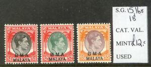 Malaya B.M.A. 1945-8 $1, $2 & $5 mint light hinge (2021/10/26#09)