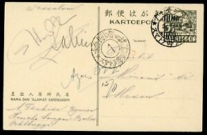 Japanese Occupation: Postcard sent from BOEKITTINGGI to MEDAN  26-07-1945