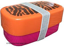Paperchase Lunch Box / Bento Box / Snack set - Tiger print  *100% genuine* BNWT