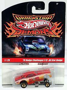 Hot Wheels '70 Dodge Challenger F/C All Star Drag Strip Demons #R3816 NRFP 1:64