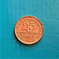 25 CENT SRI LANKA COIN UNCIRCULATED