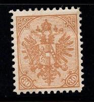 Bosnia and Herzegovina 1858 Mi. 18B Used 100% 30 h, the coat of arms