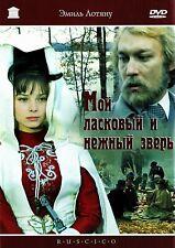 Das Drama auf der Jagd (Moy laskovyy i nezhnyy zver) (RUSCICO)