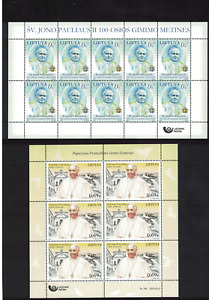 Lithuania.2018,2020 Pope:Francis and Pope John Paul II.2 Mini sheets  MNH** OG