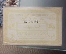 5 Riffan Banknote Abdelkrim El Hattabi