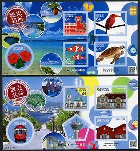 Japan 2020 Blocks Tourismus Hakodate Miyakojima Eisenbahn Fische Vogel Blume MNH