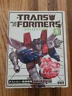 Takara Japan Transformers G1 Collection 9 Anime Starscream