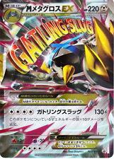 Japanese Pokemon SHINY SILVER MEGA METAGROSS EX Promo Card #102/XY-P