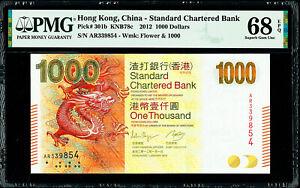 Hong Kong Chartered Bank $1000 2012 Banknote P-301b PMG 68 EPQ Rare Superb Gem