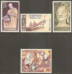 Laos  Sc # C27-C30 1957 LH monks, Buddha, temple painting CV $7.25.