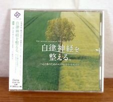 The Mental Treatment for your Heart and Body CD Self Recovery Della Japan SEALED