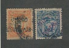 Ecuador: 1896; Scott 74 - 75 used. LP12