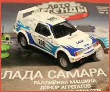 1:43 LADA Samara T3 Paris - Dakar rally DeAgostini Magazin USSR UdSSR URSS