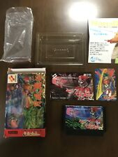 Game soft Famicom 『Getu-Fumaden』Box and with an instructions from Japan②