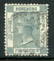 China 1863 Hong Kong 4¢ Watermark CCC QV SG #9 VFU T224 ⭐⭐⭐⭐