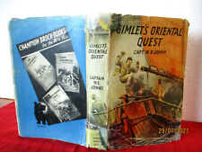 BIGGLES author GIMLET'S ORIENTAL QUEST 1948 1st edition HCDJ WE Johns STEAD
