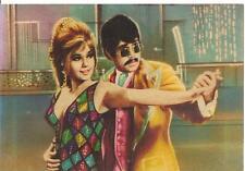 Indian BOLLYWOOD Rajesh Khanna & Mumtaz post card EASTMAN COLOR ?