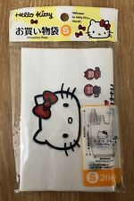 Hello Kitty Plastics Shopping Bags from Sanrio S 20 Pieces