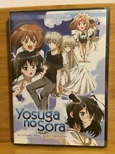 Yosuga no Sora: In Solitude, Where We Are Least Alone / anime DVD Media Blasters