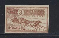 Stamp Romania 1903, Mi147 IMPERFORATED, mint, 2112