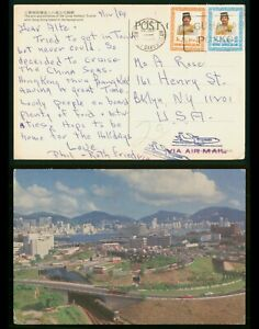 Mayfairstamps Brunei 1989 Darussalem to US Hong Kong Picture Postcard wwp79219