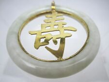 Large Vintage Chinese 14k Gold Celery Jade circle eternity PENDANT 23.2 grm