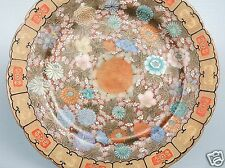 Fine Signed Satsuma Porcelain Plate - Mille Fleur 1000 Flowers Pattern - PC