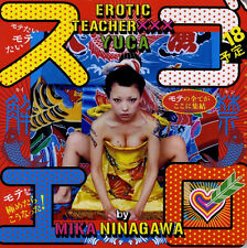 """EROTIC TEACHERXXX YUCA"" photo book Mika Ninagawa Yuca Japan"