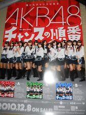 AKB48 [CHANCE NO JYUNBAN] Promo POSTER JAPAN LIMITED!