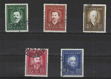 Yougoslavie 1960 hommes célèbres 5 timbres oblitérés  /T2132