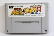 Viking no Daimeiwaku The Lost Vikings SFC Super Famicom SNES Japan Import I3688
