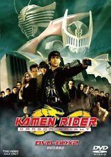 KAMEN RIDER DRAGON KNIGHT DVD BOX 2-JAPAN 6 DVD Ltd/Ed BX13 gd