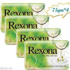 Rexona Silky Soft Skin Soap Bar 75gm (pack of 4)